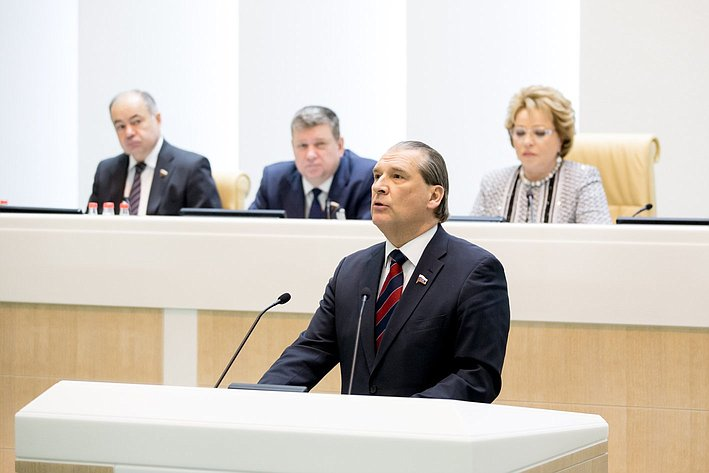 370-е заседание Совета Федерации А. Александров