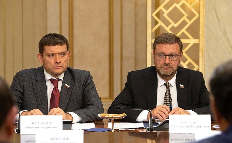 Николай Журавлев иКонстантин Косачев