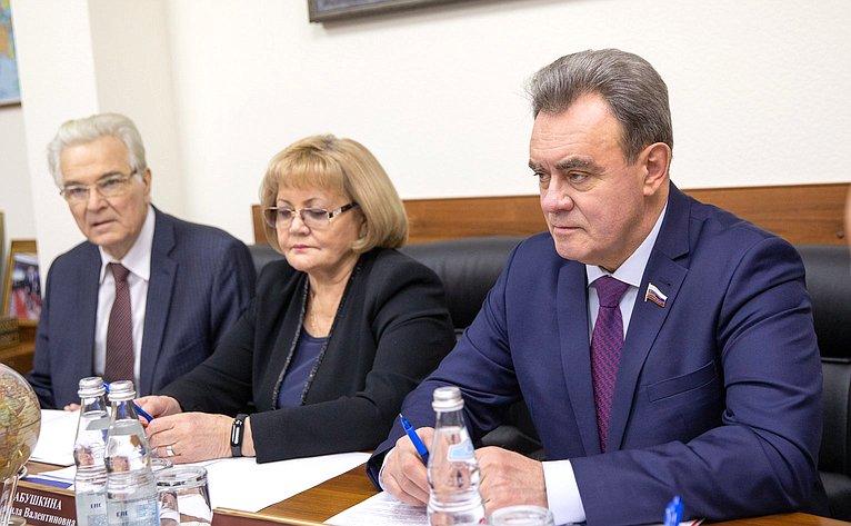 Заседание Комиссии Совета законодателей попроблемам международного сотрудничества