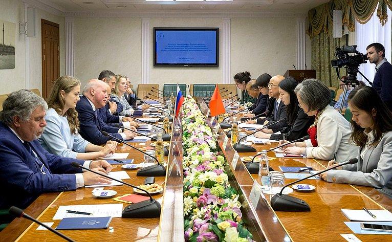 Встреча свице-президентом Китайского народного общества борьбы замир иразоружение