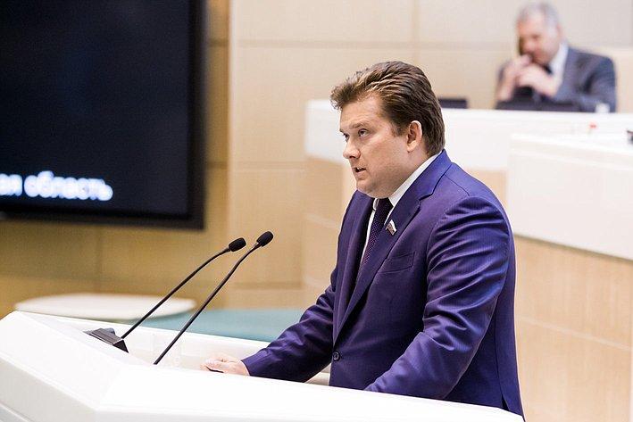 356 заседание СФ Журавлев