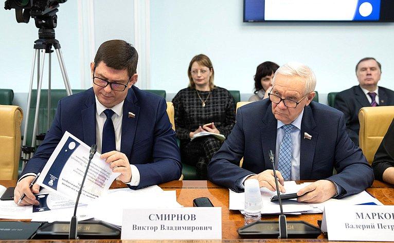 Виктор Смирнов иВалерий Марков