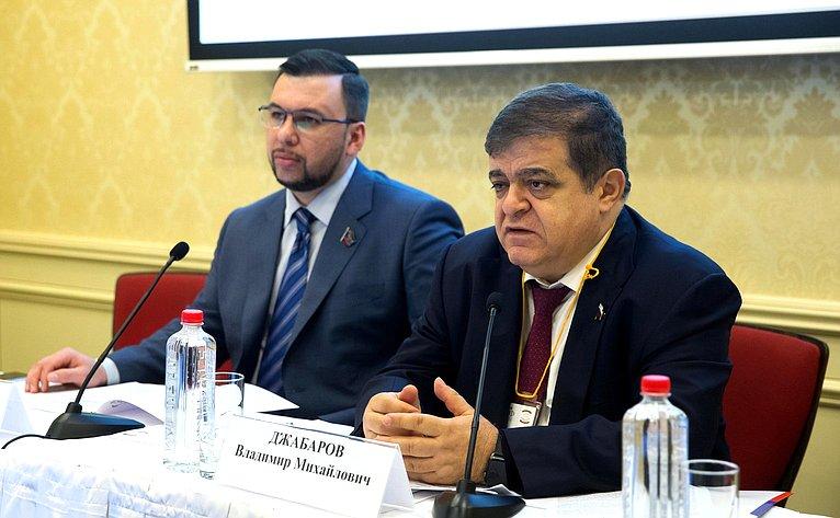 В. Джабаров ведет заседание секции №1 «Русский мир ипроблемы фальсификации истории Второй мировой войны»