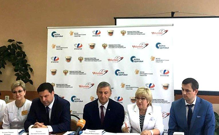 Ольга Хохлова приняла участие вакции «Волна здоровья»