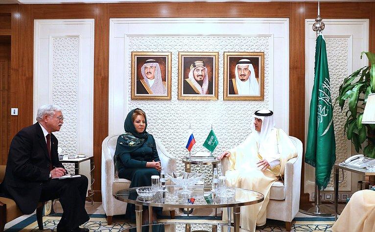 Встреча Председателя СФ Валентины Матвиенко сМинистром иностранных дел Королевства Саудовская Аравия Аделем Джубейром
