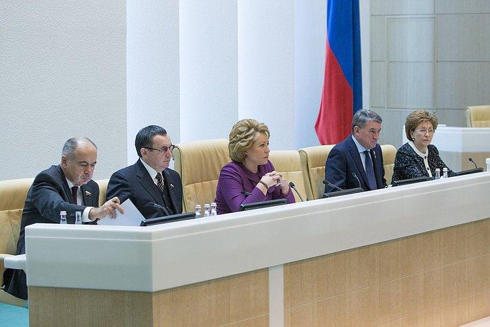 Президиум 383-е заседание Совета Федерации