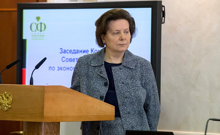Н. Комарова