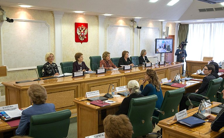 Встреча Председателя Совета Федерации Валентины Матвиенко сженщинами-представителями научного сообщества натему «Открытый диалог сженщинами-учеными»