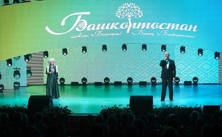 Торжественное собрание, посвященное 100-летию образования Республики Башкортостан