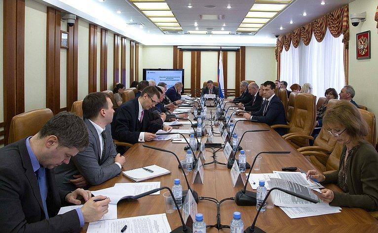 Расширенное заседание Временной комиссии СФ помониторингу экономического развития натему «Научно-технологическое развитие Российской Федерации