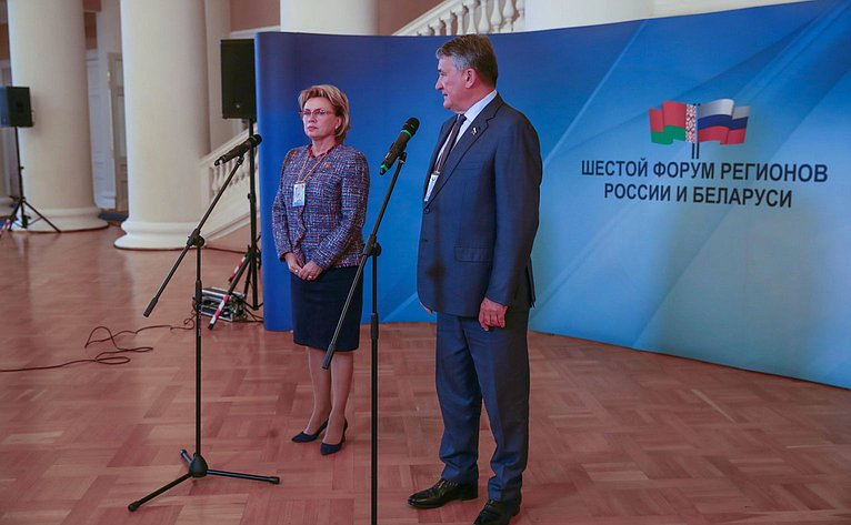 Брифинг Марианны Щеткиной иЮрия Воробьева