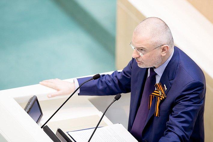 373-е Заседание Совета Федерации Клишас