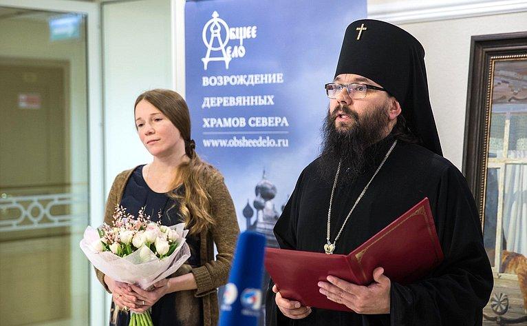 Открытие вСовете Федерации выставки «Русский Север»