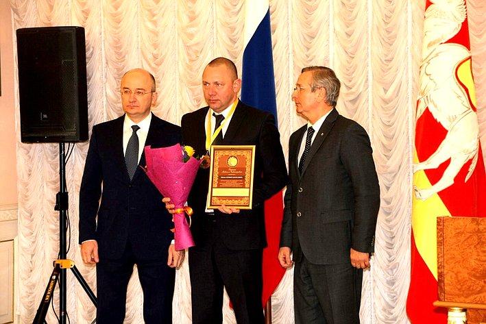 Олег Цепкин принял участие внаграждении граждан Челябинской области