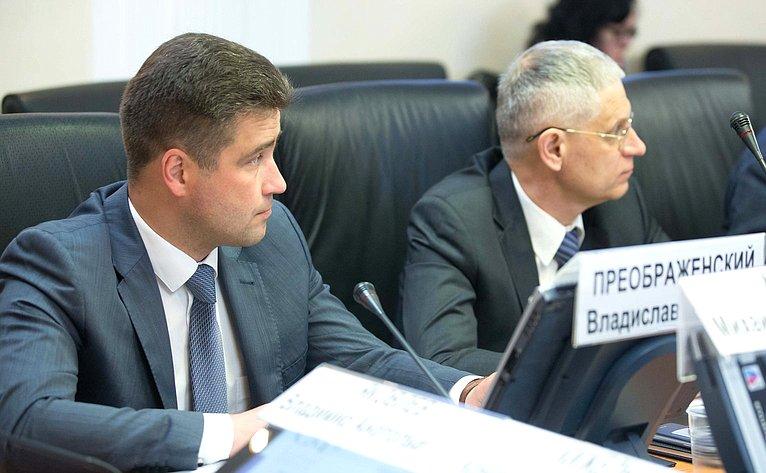 «Круглый стол» натему «Актуальные вопросы развития строительной отрасли вРоссийской Федерации»