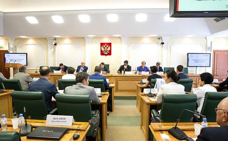 Сергей Шатиров провел мероприятие, посвященное подведению итогов V Федеральной акции «Надежный партнер»