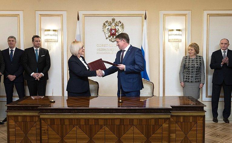 Подписание Договора опартнерстве между российским городом Сатка исловацким городом Ревуца