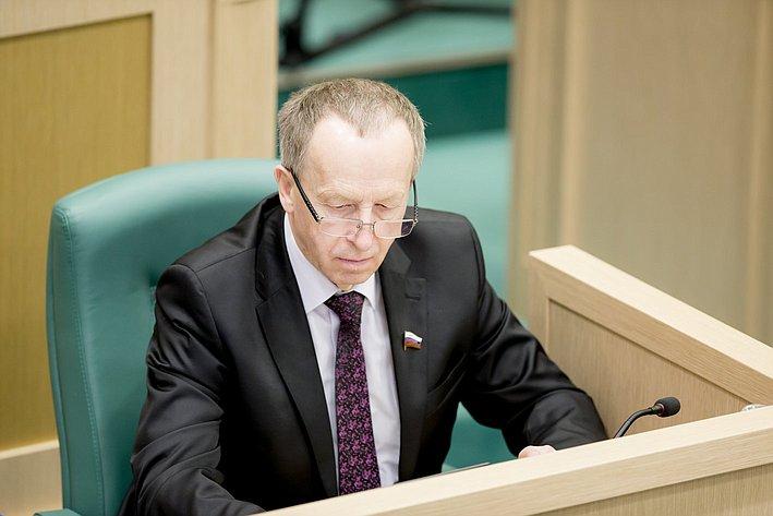 368-е заседание Чернышенко