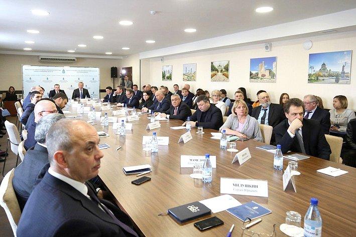 Александр Башкин принял участие взаседании поподведению итогов работы загод министерства международных ивнешнеэкономических связей Астраханской области