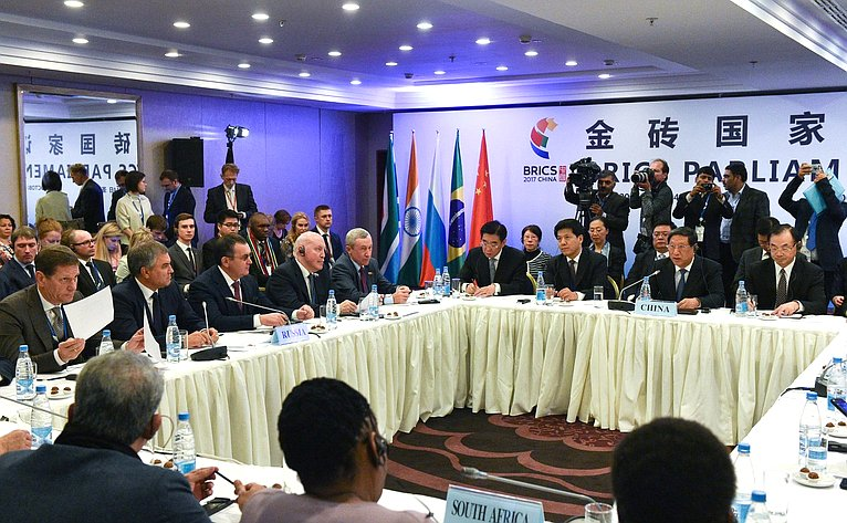 Парламентский форум стран-членов БРИКС