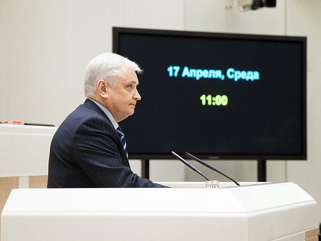 17-04 332 заседание Совета Федерации Лысков 19