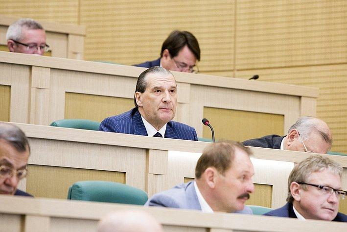 354-е Заседание СФ-9 А. Александров