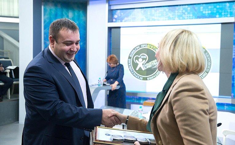 Расширенное заседание Наблюдательного Совета конкурса «Гарантия качества» вСовете Федерации