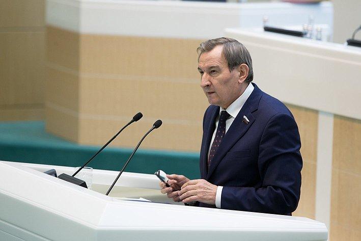 Лаврик 383-е заседание Совета Федерации