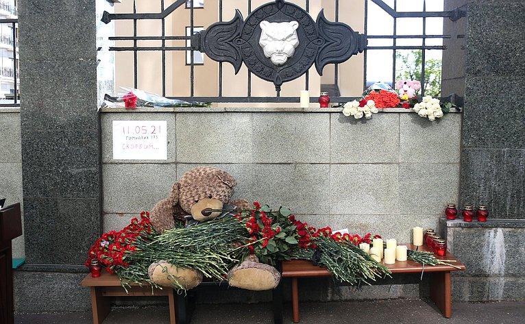 Валентина Матвиенко возложила цветы впамять погибших вказанской школе