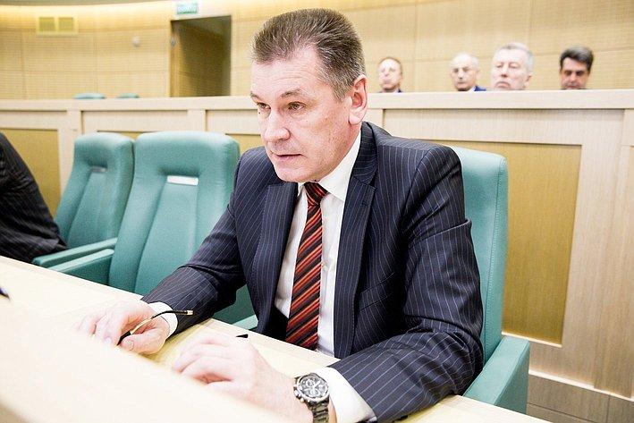 353 заседание СФ Коткин
