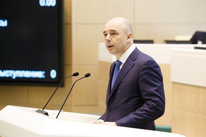 365-е заседание Силуанов