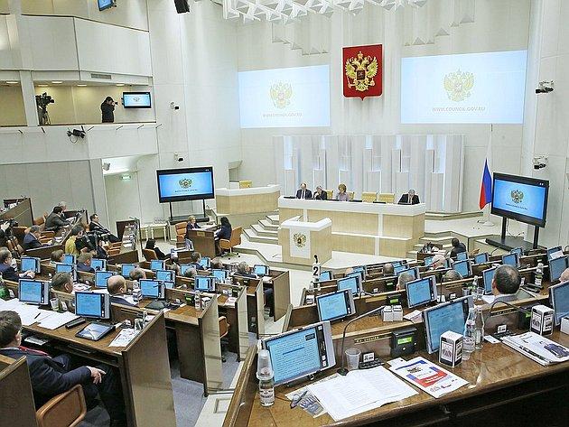 331 заседание Совета Федерации Презентация сайта