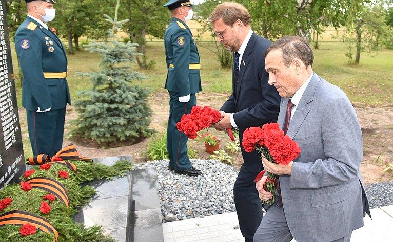 Константин Косачев принял участие вцеремонии открытия Мемориального комплекса участникам Великой Отечественной войны