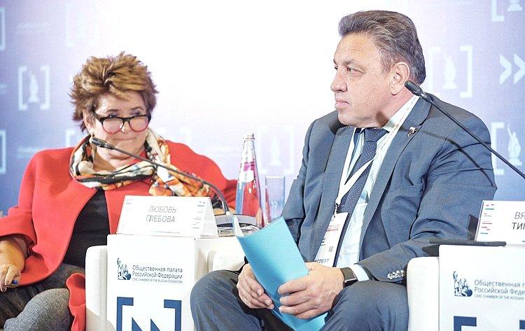 Расширенное заседание Cовета при Председателе Совета Федерации повзаимодействию синститутами гражданского общества вРостове-на-Дону
