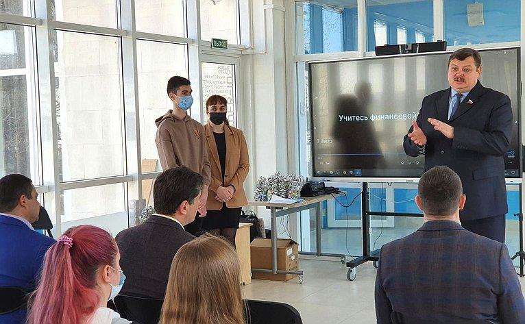 Сергей Колбин провел встречу состудентами Севастопольского государственного университета