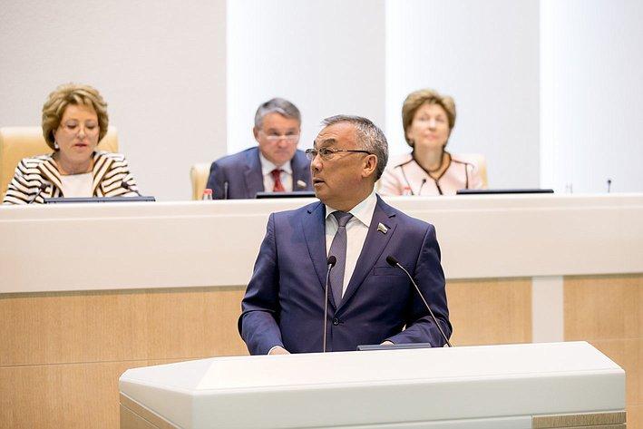 377-е заседание Жамсуев