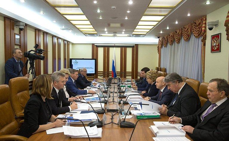 В. Матвиенко приняла участие взаседании Наблюдательного совета РУДН