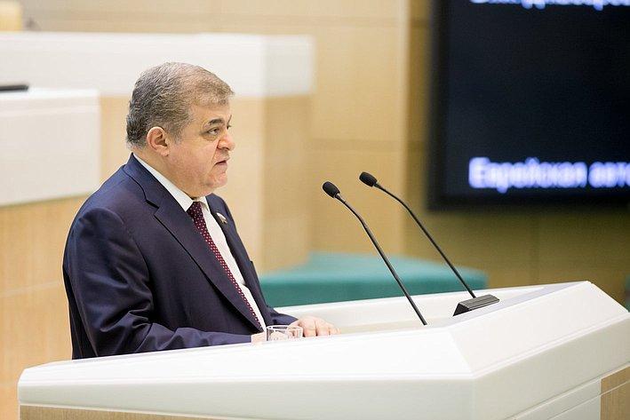 366-е заседание Совета Федерации Джабаров