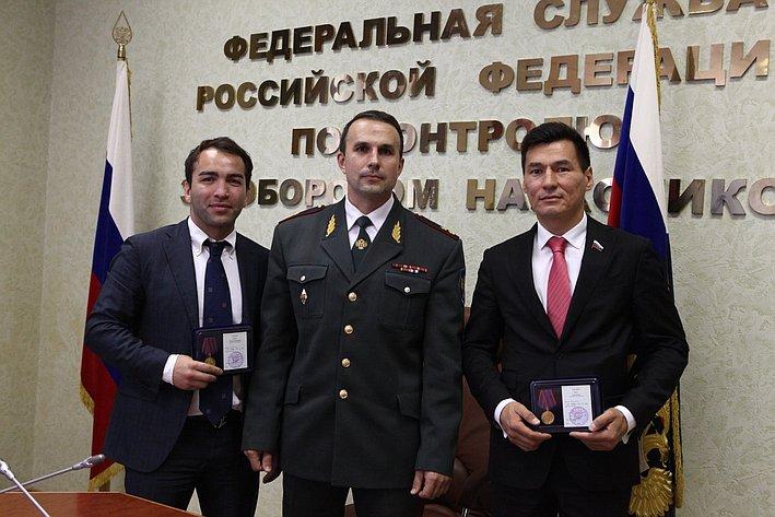 Хасиков ФСКН-5