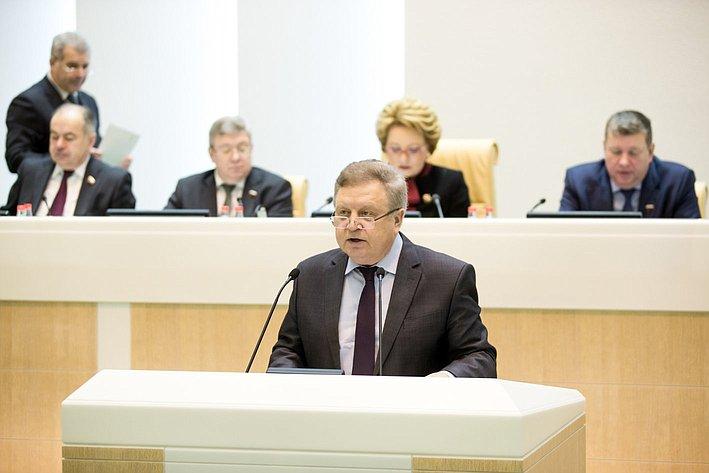 363-е заседание Серебренников