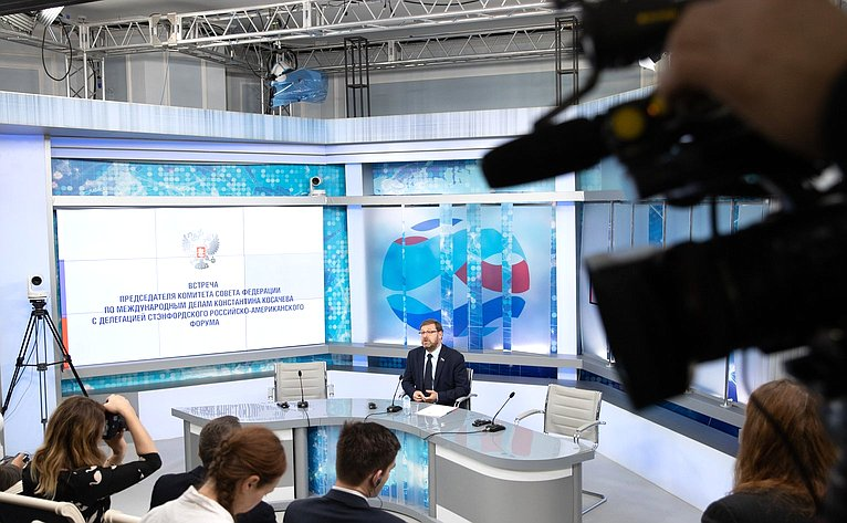 Встреча Константина Косачева c делегацией Стэнфордского российско-американского форума