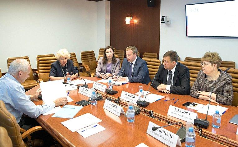 Семинар-совещание, посвященное подготовке субъектов РФ кпереходу нацифровое эфирное вещание общероссийских обязательных общедоступных каналов