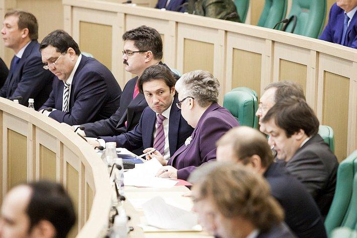 362-е заседание Совета Федерации
