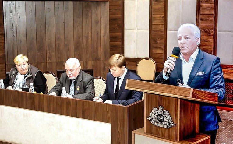 А. Лисицын принял участие вконференции соотечественников, проживающих вКиргизии