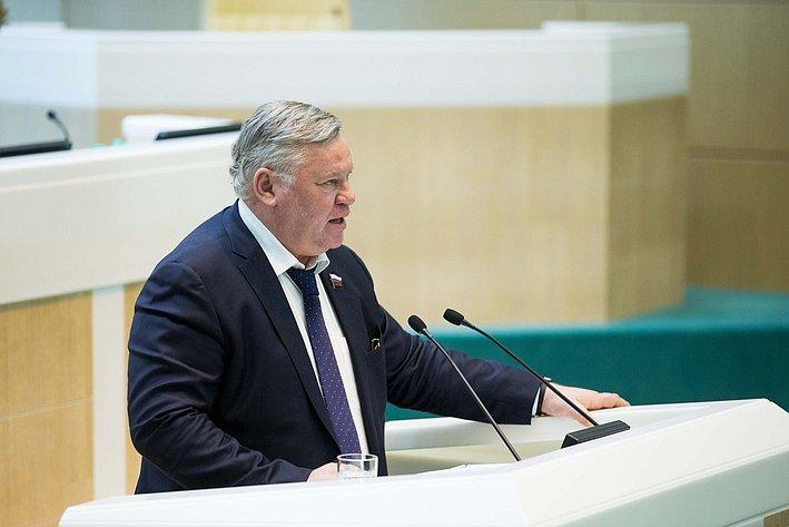 В. Петров на385-м заседании Совета Федерации