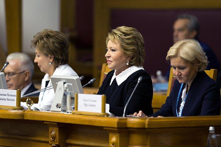 В. Матвиенко. Евразийский женский форум