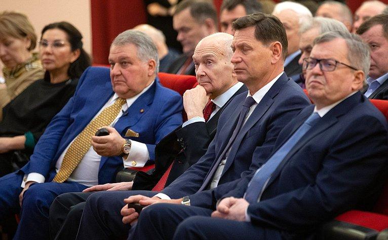 Расширенное заседание Ученого совета иДирекции НИЦ «Курчатовский институт»