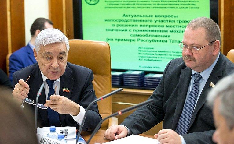 Фарид Мухаметшин иОлег Мельниченко