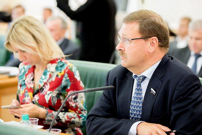 К. Косачев Заседание Организационного комитета Евразийского женского форума