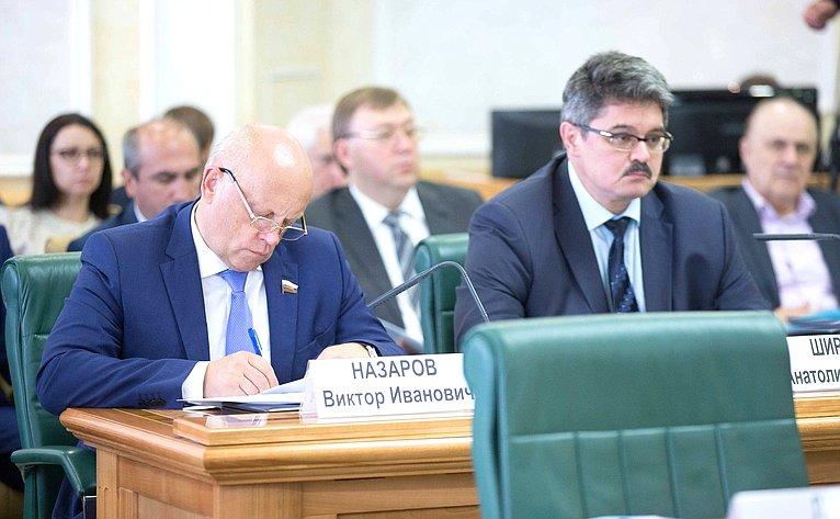 В. Назаров иА. Широков